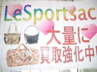 LeSportsac