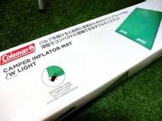 トレファク立川日野橋店ブログ