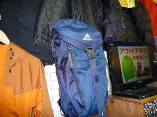 スポーツ・アウトドアの登山用品
