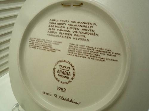 洋食器のイヤープレート