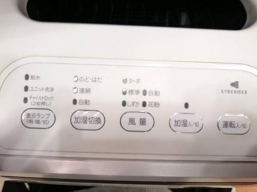 DAIKINの空気清浄機