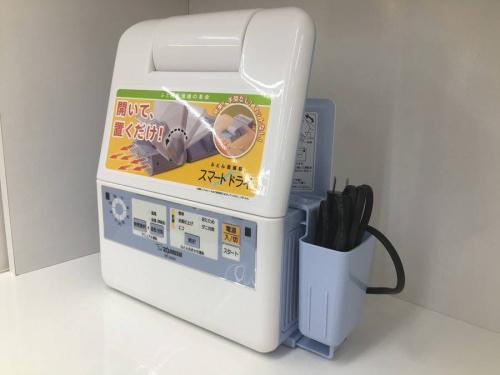 生活家電・家事家電の布団乾燥機
