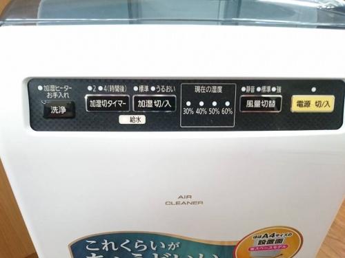 加湿器の加湿空気清浄機