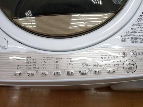 2017年製の洗濯機