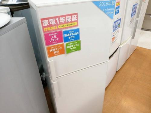 無印良品の冷蔵庫