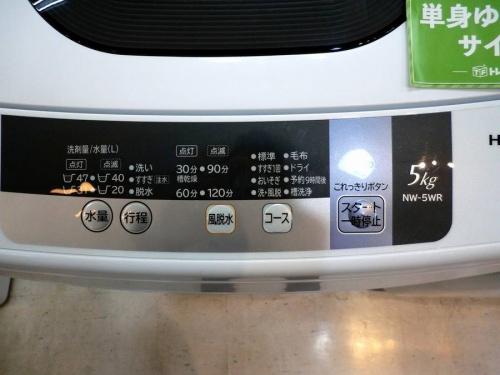 中古洗濯機の新生活