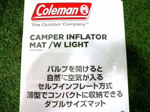 インナーマットのColeman