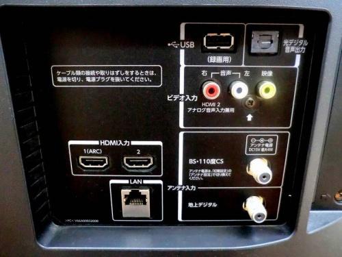 TOSHIBAの日野橋家電