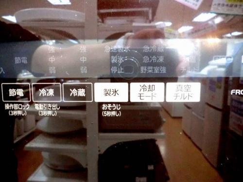 日野橋家電の6ドア冷蔵庫