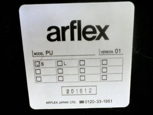 arflexの日野橋家具