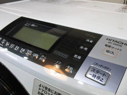 洗濯機の立川中古洗濯機