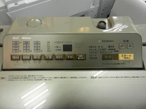 全自動洗濯機の立川中古洗濯機