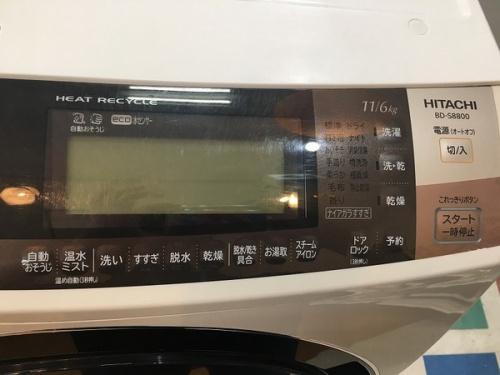 洗濯乾燥機の立川中古洗濯機
