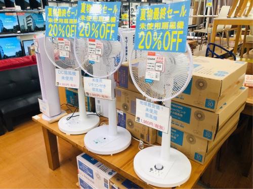 扇風機の最終セール