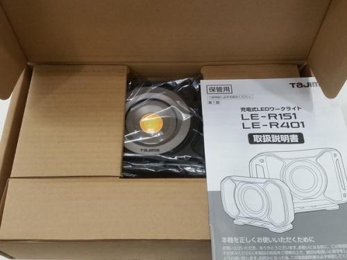 TajimaのLE-R151