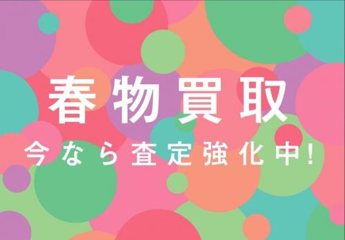 中古衣類の立川日野橋店
