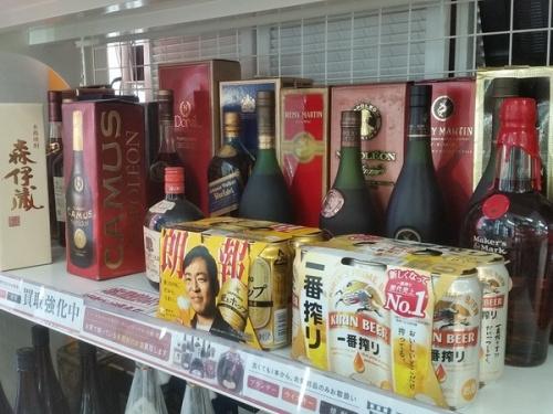 泡盛のビール