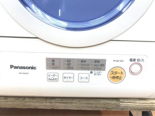 乾燥機の衣類乾燥機