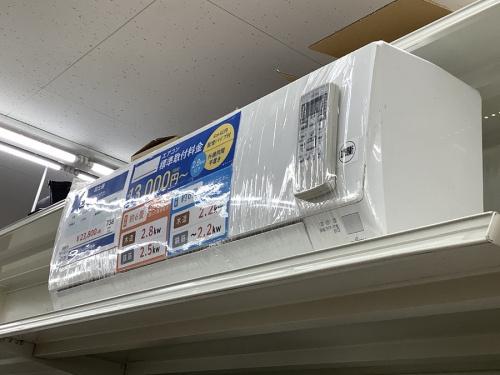 エアコンの富士通