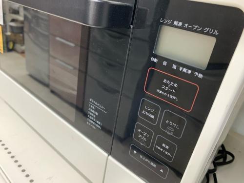 立川 中古家電