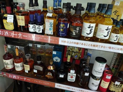 立川 焼酎の立川 古酒 買取