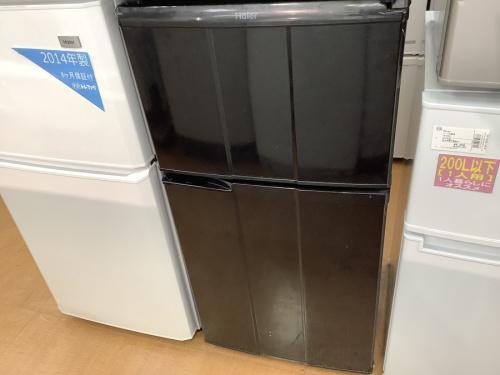 生活家電の立川 中古 洗濯機