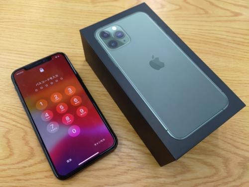 スマートフォンのiPhone11 Pro