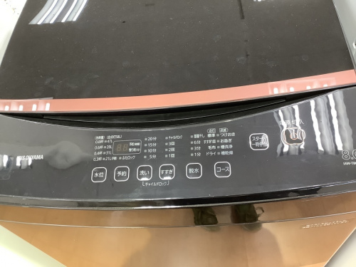 洗濯機のIRIS OHYAMA