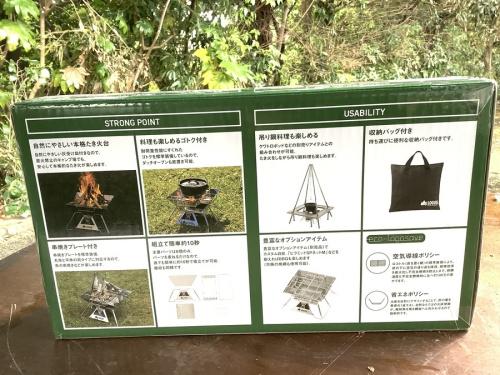 キャンプ用品のLOGOS