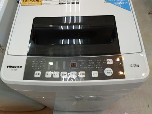 Hisense ハイセンスの立川 中古 洗濯機