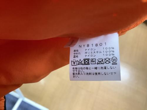 立川 洋服 衣類 販売