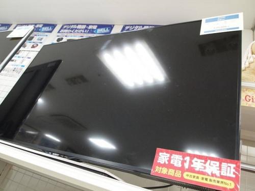 大型テレビのLG