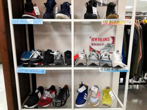アディダス(adidas)のVans