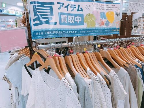 衣類のレディース