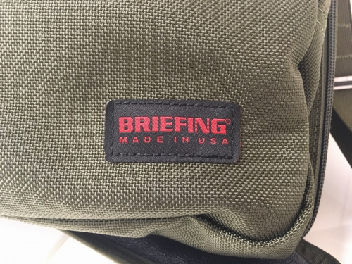 ビジネスバッグ 中古 新品の柏 BRIEFING 新品 中古