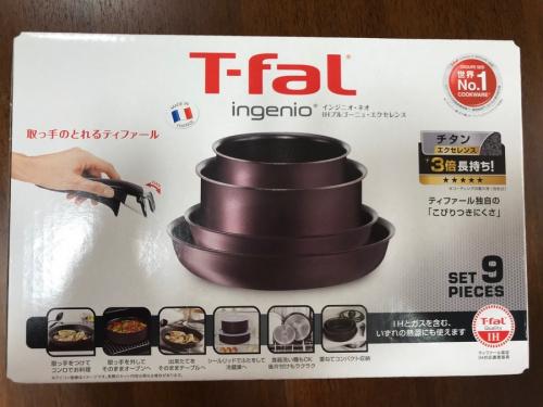 キッチンのT-FAL