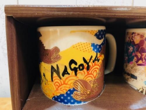 マグカップのスターバックス