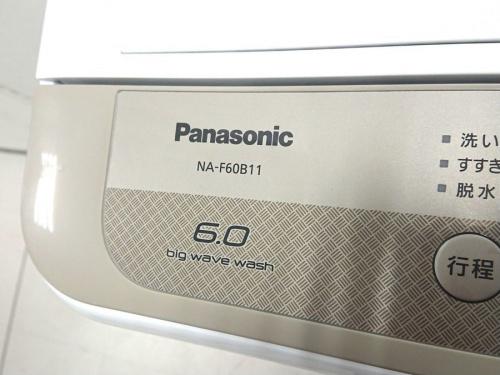 高年式の全自動洗濯機