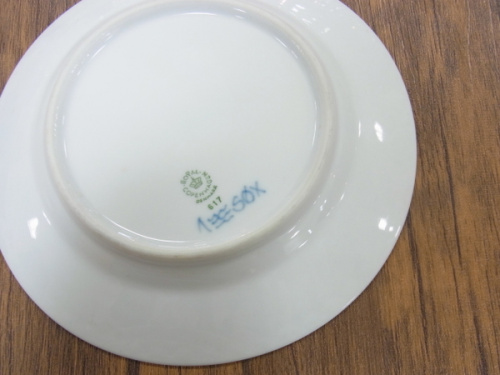 Royal Copenhagenの中古 食器