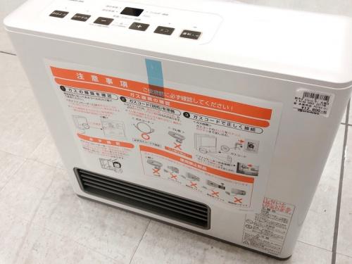 暖房器具 中古の暖房器具 千葉