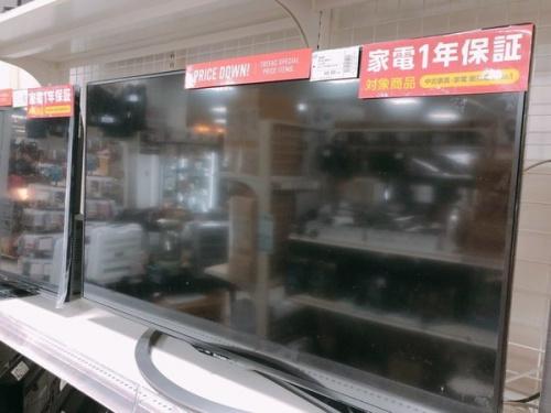 SONYの液晶テレビ 中古