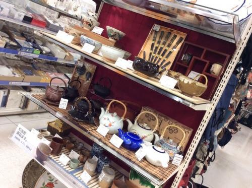 茶道具の雑貨