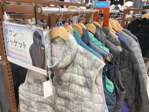 古着買取の冬物