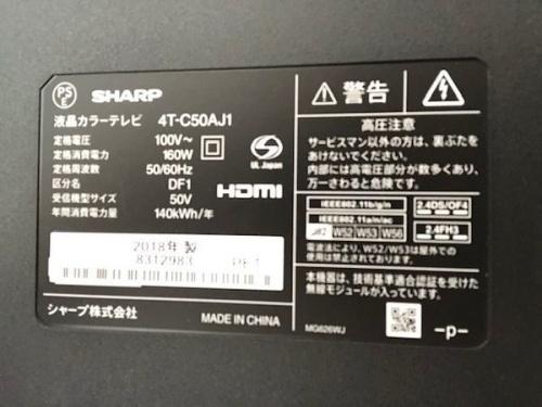 SHARP のAV機器