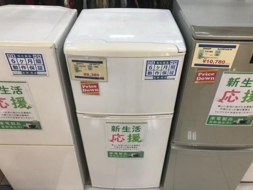 冷蔵庫の洗濯機 新生活