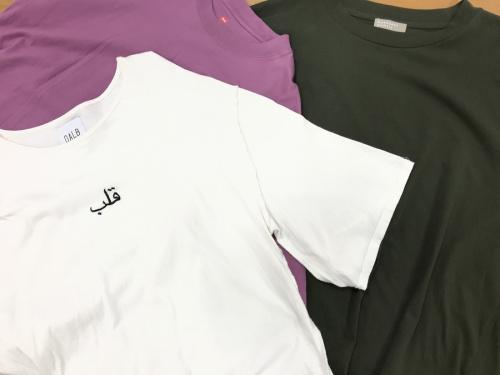 Tシャツの柏 衣類 買取