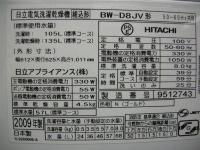 BW-D8JV
