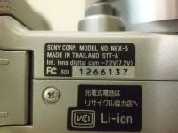 ミラーレスデジタル一眼レフカメラ