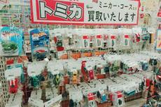 トレファク北越谷店ブログ