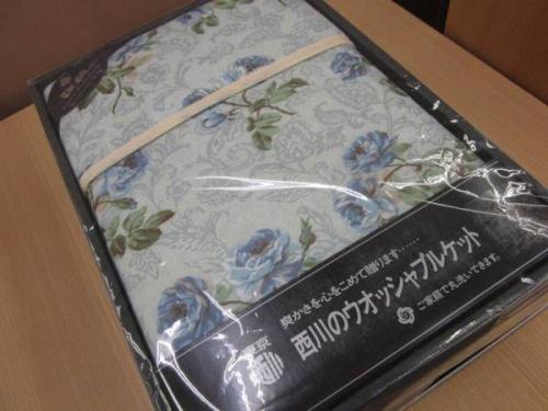 和食器の毛布